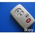 Корпус для смарт-ключа Toyota 2 кнопки + PANICA+БАГАЖНИК