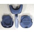 Корпус ключа - Nissan -  (из 2-х частей)